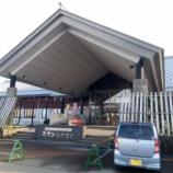 『新潟県十日町市のマンホールカード2枚をゲット』の画像