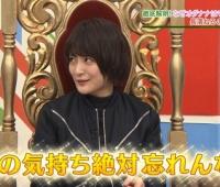 【欅坂46】オダナナがイケメン過ぎてヤバイ!【欅って、書けない?】