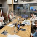 『[イコラブ] 4月17日 文化放送「阿澄佳奈のキミまち!」佐々木舞香 出演!実況など…』の画像