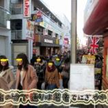 『1泊2日の東京、体験型の勉強&参考にいざ渋谷へ〜!』の画像