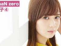 【欅坂46】松平璃子って乃木坂46だったら選抜レベルだと思う