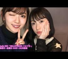 『【HELLO! DRIVE! -ハロドラ-#311】鈴木愛理・宮本佳林』の画像