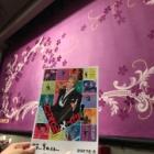 『【夏宙】WSS+ハッスルメイツ!【第1弾】』の画像