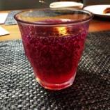 『大原の赤しそ1束250円。簡単しそジュースで夏を乗りきる』の画像