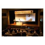 『7月7日射水市の講演会』の画像