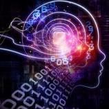 『【AIの恐怖】人工知能を作りだしたプログラマーもわからない「AIが導き出した答え」』の画像
