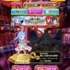 『ジルベスタ王国 -おてんば姫と義勇の騎士- ガチャ結果!』の画像
