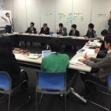 『新チームOKa-Bizの研修会。地域中小企業の売上を上げる支援に向けて!』の画像