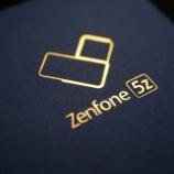 『レビュー ①【外観】Asus Zenfone 5z』の画像