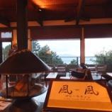 『'2017夏の終わりのプチ旅行vol.5~愛知県 森の隠れ家・離れ宿「風の谷の庵 」』の画像
