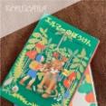 || セリアのワイヤーグッズが優れモノ♪ 簡単&見栄えよしの本の収納 ||