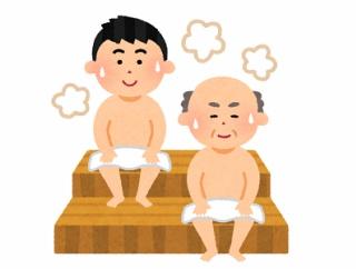 【サ道】サウナは好きだけど水風呂が苦手なんだ・・・・・