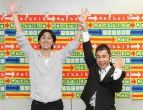 4月6日に「めちゃイケ」披露宴SP!心をこめて生中継
