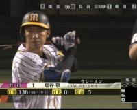 【阪神】鳥谷が代打で中前打、連続出場試合は1935に!