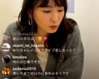【朗報】新垣結衣さん(31)、美しい