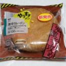 きょーのパンは・・・・・・