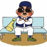 【野球】原監督退任へ 2年契約満了も正式な続投要請なし