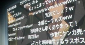 【Re:CREATORS】第18話 感想 ある意味公式による酷いネタバレを見た
