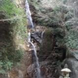 『いつか行きたい日本の名所 奇絶峡』の画像