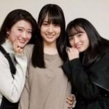 『のぎののに来週出演する ひなちま、かっきー、桃ちゃんの3ショットが2枚きてますよ!【乃木坂46】』の画像