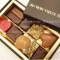 AU BON VIEUX TEMPS /オーボンヴュータン@2018年バレンタイン情報@日本フランス菓子界巨匠のショコラは不動