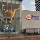 『神戸アンパンマンミュージアムはコロナで15日まで休みでした!』の画像