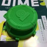 『ゆる〜く使おう『DIME』11月号に、スマホスピーカーが付いてくる』の画像