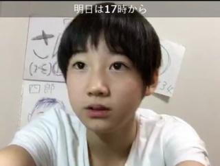 【STU48】甲斐心愛って急に大人っぽくなったよな?【STU/瀬戸内48】