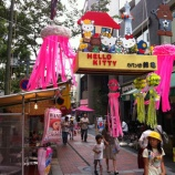 『(番外編)川口市ふじのいち商店街の七夕まつりは明日まで開催』の画像