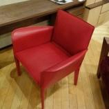 『【お得なセール商品】イタリアのFrag社のLatina/L armchairの展示商品が税込145000円』の画像