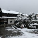 『節分冬中』の画像