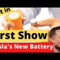 【画像】パナソニックが単一並みにでかいリチウムイオン電池を実用化へ! これで勝つる!!