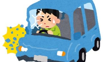 【衝撃】とてつもない事故の写真が話題にwwwwwwww