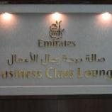 『エミレーツ航空ビジネスクラスラウンジ@ドバイ国際空港』の画像