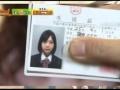 【悲報】藤田ニコルの学生証の顔画像がこちらwwwwww(画像あり)