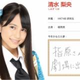 【NHK紅白歌合戦】HKT48四期生の今年かなえた夢が…