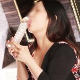 『【鶯谷風俗】「花物語 さゆり(37) Eカップ」~人妻とエッチな体験談~【NGプレイなし】』の画像