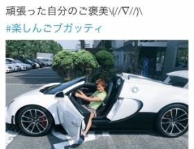 【朗報】楽しんごさん、2億円の車を購入