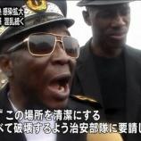 『【エボラ出血熱】沖縄であわやエボラ騒ぎ・西アフリカ帰りの発熱患者!日本のリスク管理のずさんさが明るみに…エボラ日本上陸も時間の問題か?』の画像