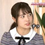 『【乃木坂46】斉藤優里『チッ・・・』』の画像