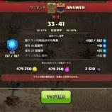 『【日本戦】クラン対戦 VS ANSWER【久々のボロ負け】』の画像