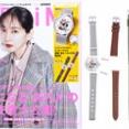 SPRiNG (スプリング) 2019年 11月号増刊 《付録》 ミッキーマウス腕時計+替えベルト2本