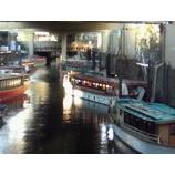 『屋形船に乗って』の画像