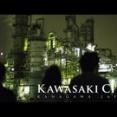 【お前らのデマ】川崎市「川崎は治安がよくて素敵な街です。噂に左右されないで!」