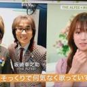 深田恭子がFNS歌謡祭で〝異変〟「復帰早すぎた」「ろれつ回ってない」と体調気遣う声