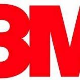 『【MMM】3Mの11月売上高は4部門で前年を上回る』の画像