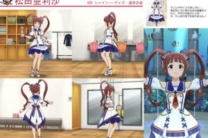 【ミリシタ】SSR「シャイニー・デイズ 松田 亜利沙」(通常) 衣装紹介