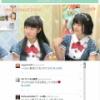 チーム8中野郁海がショートになって確変キタ━━━━━━(゚∀゚)━━━━━━!!!!