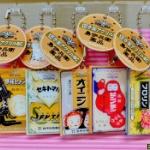 懐かしい昭和の「島伊兵衛薬品の置き薬」パッケージがアクリルBCになってガチャに登場!