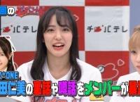 【悲報】11/17に放送予定だったバッチこーい「本田仁美の裏話暴露回」放送内容が変更に…